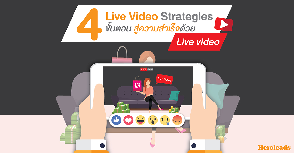 live video strategy