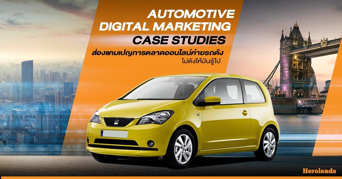 Online, Automotive, Case Studies, Nailed