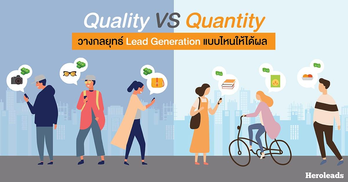 quality, quantity, lead generation