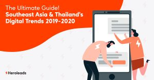 Heroleads_SEA and Thailand's Digital Transformation